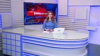 Вести-24. Башкортостан - 11.03.20