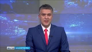 На канале «Башкортостан 24» стартует новый проект - «Красивый башкирский»