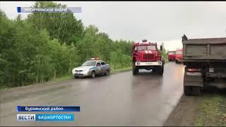 В ДТП в Башкирии погибла семья из четырех человек12