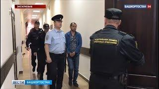 Мужа Луизы Хайруллиной отпустили под домашний арест