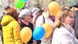 В Мелеузе отметили первомайский праздник / Сатурн-ТВ Мелеуз