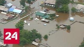 Амурская область: вода продолжает прибывать - Россия 24