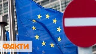 Украина вместе с тремя странами продлила санкции против России