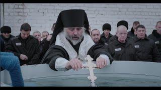 Новости UTV. В ИК-4 отметили Крещение Господне