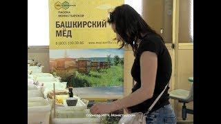 Ярмарка натурального меда из Башкирии продолжается в Марий Эл