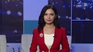 Новости БСТ 06 10 2021