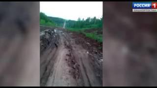 Башкирия, Нуримановский район, нет дорог, села Терякле, Сарва, Первомайский