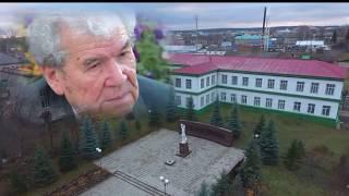 К 100 - летию народного поэта Башкортостана Мустая Карима. Мишкинский район.