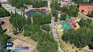 Здесь будет город-парк: Радию Хабирову показали ближайшее будущее Уфы