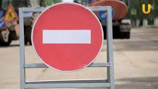Новости UTV. Ремонт автодорог в Салавате