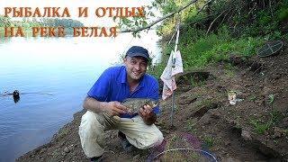 Ловля на поплавок в проводку .Башкирия,река Белая.