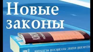 В России вступила в силу важная новация для детей