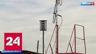 В аэропорту Жуковский рассказали, как теперь будут отпугивать птиц - Россия 24