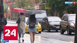 Штормовое предупреждение в столице: угроза сильного ветра сохраняется - Россия 24