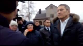 Радий Хабиров встретился с пикетчиками в Туймазах