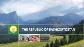 Bashkortostan / ПРЕЗЕНТАЦИЯ РЕСПУБЛИКИ БАШКОРТОСТАН
