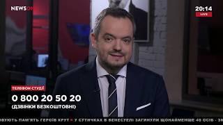 В районе Киева, где расположен телеканал NEWSONE, было прекращено энергоснабжение 29.01.19