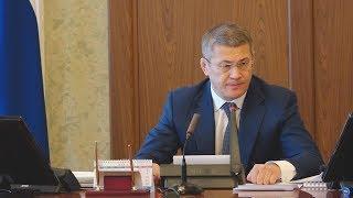 UTV. Радий Хабиров извинился перед жителями Башкирии за то, что Новый год они встретят без зарплаты
