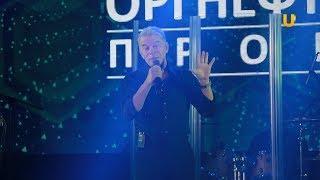 """Новости UTV. Компании """"Оргнефтехимпроект""""- 5 лет!"""