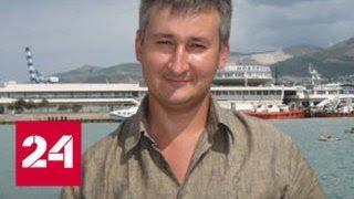 В Башкирии задержан прокурор-взяточник - Россия 24