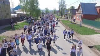 Бессмертный полк Республика Башкортостан город Благовещенск 9 Мая 2019 год