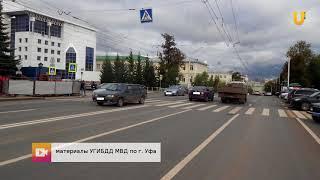UTV. Дорожные новости 05.10.2017