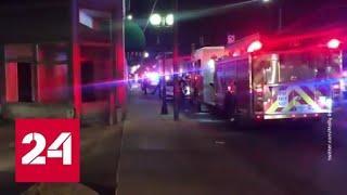 Стрельба в Огайо: погибли до 7 человек - Россия 24