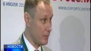 Башкортостан в 20-ке пилотных регионов, где будут внедрять РЭС