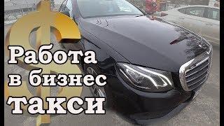 Промокоды от Яндекс. Такси. Автомобиль за 2 ляма для работы в такси.