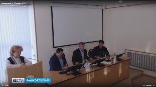 Радий Хабиров раскритиковал работу по ликвидации ЧС в Сибае