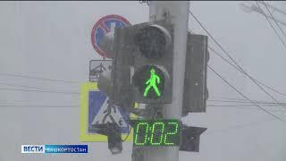 В Башкирии вводится режим «Буря»
