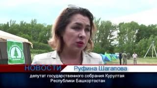 """Лагерь """"Роза ветров"""". Озеро Аслыкуль. 14.06.2016"""