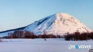 Какие красивые горы ???? Башкирии .Башкирия родина моя!!!