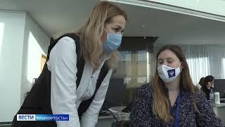 Специальный репортаж «Вестей»: в Уфе заработал антиковидный ситуационный центр