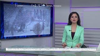 Вести-24. Башкортостан – 05.03.19
