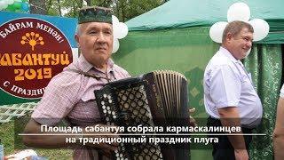 UTV. Новости центра Башкирии за 3 июня