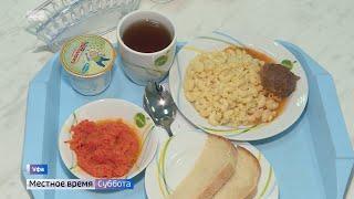 В Башкирии провалилась дегустация школьной еды, организованная чиновниками для родителей