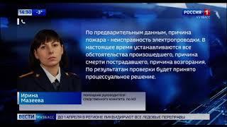В Ленинске-Кузнецком сегодня в частном доме  погиб мужчина