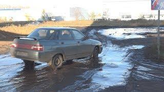 UTV. В Уфе жители многоэтажек оказались отрезаны от города из-за ремонта дороги