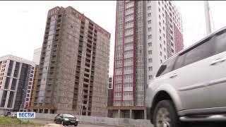 """Радий Хабиров: """"До 2024 года права всех обманутых дольщиков в Башкирии должны быть восстановлены"""""""