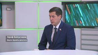 Башҡортса интервью - Зариф Байғусҡаров