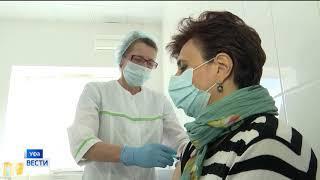 Без выходных и праздников: в Башкирии продолжается вакцинация от COVID-19