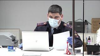 Жители Башкирии теперь могут поставить автомобиль на учёт в МФЦ