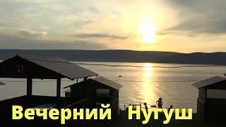 НУГУШ  База отдыха Родники / Башкирия отдых