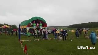 Погода не помешала Сабантую в Башкирии