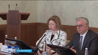 Правительство Башкирии подписало соглашение с профсоюзами и работодателями региона