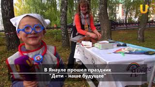 UTV. Новости севера Башкирии за 24 сентября (Нефтекамск, Дюртюли, Янаул)