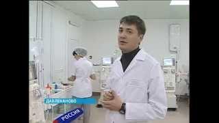 В Давлеканово в рамках государственно-частного партнёрства открылся новый диализный центр