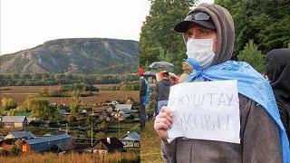 Спорный шихан Куштау получил статус памятника природы