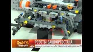 Роботы Башкортостана. РБЛИ: снова первое место